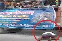 कांवडिय़ों की गाड़ी के नीचे कूदकर मुस्लिम युवक ने दी जान (Video Viral)