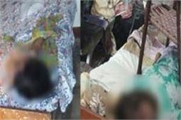 गुडम्बा में डबल मर्डरः 2 महिलाओं के घर में मिले शव, फैली सनसनी