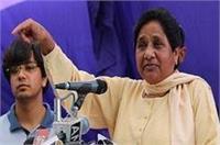 इस्तीफे के बाद मायावती ने 23 को बुलाई बसपा नेताओं की बैैठक, तय करेंगी आगे की रणनीति