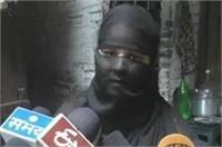 रिश्ता हुआ तार-तारः पति ने कराया पत्नी का गैंगरेप, बनाया अश्लील वीडियो