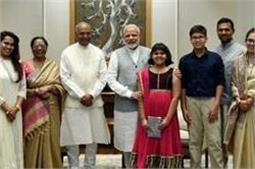 रामनाथ कोविंद चुने गए देश के 14वें राष्ट्रपति, 25 को लेंगे शपथ