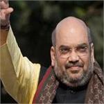 मिशन 2019: BJP ने कसी कमर, 3 दिवसीय दौरे पर लखनऊ आएंगे शाह