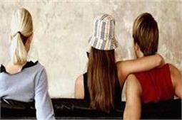 शादीशुदा महिला की तरफ हो गए हैं आकर्षित तो ध्यान में रखें ये बातें