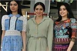 फिल्म मॉम की प्रोमोशन के दौरान 15 डिफ्रैंट लुक में नजर आई Sridevi