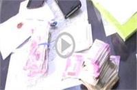 योगीराज में नहीं रुक रहा भ्रष्टाचार, 5000 रूपए रिश्वत लेते कानूनगो गिरफ्तार