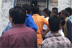 सेंट्रल बैंक के अंदर बदमाशों ने फेंका हैंडग्रेनेड, 4 मिनट में लाखों रुपए की लूट