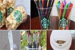 प्लास्टिक कपों से बनाएं अलग-अलग चीजें
