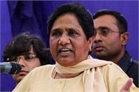बसपा नेता की हत्या पर भड़कीं मायावती, कहा-यूपी में शुरू हुआ राजनीतिक हत्याआें का दाैर