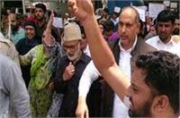 नागरिक हत्याओं के खिलाफ सडक़ों पर उतरी नैकां