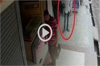 पलक झपकते ही दुकानदार को लगा लाखों का चूना, वारदात CCTV में कैद