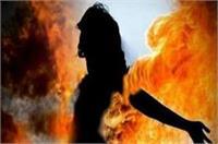 यूपी: लड़की से RAPE की कोशिश में नाकाम रहने पर जिंदा जलाया, हालत नाजुक