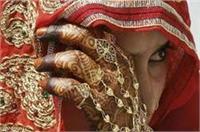 निकाह से पहले दूल्हे ने रखी यह डिमांड, भड़की दुल्हन ने किया शादी से इंकार