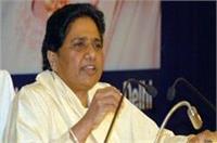 पिछले चुनाव में करारी पराजय के बाद BSP के लोकसभा चुनाव की तैयारियां शुरू करने के संकेत