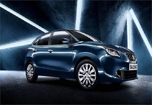 भारत में मारुति सुजुकी ने लांच की ऑटोमेटिक बलेनो अल्फा, कीमत 8.34 लाख