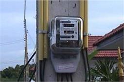 यूपी में किस्तों पर मिलेंगे बिजली कनेक्शन: 75 रूपए महीना दो, कनेक्शन लो