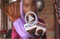4 महीने से कर रहा था RAPE, पीड़िता ने दी एेसी सजा जो उम्रभर रहेगी याद