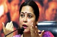 JNU छात्रों को लेनी चाहिए देशप्रेम की शपथ: मीनाक्षी लेखी