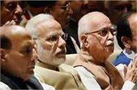 PM मोदी और भाजपा की बढ़ी मजबूती, सत्ता में हो सकती है वापसी!
