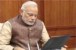PM मोदी ने नाश्ते पर बुलाए यूपी के लोकसभा मैंबर