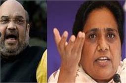 Exclusive: 'बहन जी' पर अमित शाह का 'माया' जाल