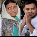 लालू, राबडी, तेजस्वी गिरफ्तार भी कर लिए जाते हैं, तो रैली नहीं रकेगी: राजद