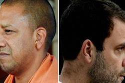 UP: आज गोरखपुर जाएंगे CM योगी और कांग्रेस उपाध्यक्ष राहुल गांधी