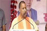 गोरखपुर में बोले CM योगी- BRD में बच्चों की मौत के लिए पूर्व की सपा सरकार जिम्मेदार