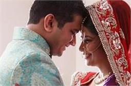 कभी न करें इन राशियों वाले लोग एक-दूसरे से शादी!