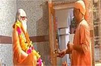 CM योगी ने गोरखधाम मंदिर में की पूजा, बाढ़ प्रभावित इलाकों का करेंगे दौरा