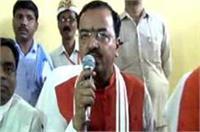 साक्षी महाराज का बयान उनका निजी बयान, पार्टी का नहींः केशव