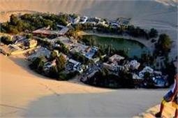 रेगिस्तान के बीचों-बीच बसा है यह खूबसूरत शहर