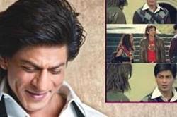 जब शाहरुख़ की इस फिल्म का यूजर्स ने सोशल साइट पर उड़ाया मजाक, सीन हो रहा है वायरल