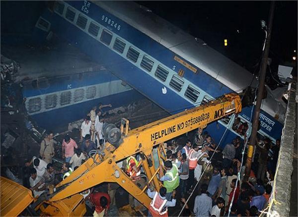 सरकार भी नहीं रोक पाई रेल हादसे, अब तक हो चुकी हैं इतनी दुर्घटनाएं