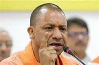 गोरखपुर ट्रेजडी: रिपोर्ट के बाद एक्शन में CM योगी, 9 लोगों के खिलाफ FIR दर्ज