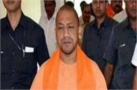 CM बनने के बाद योगी की पहली विदेश यात्रा, 5-7 अगस्त तक म्यांमार का करेंगे दौरा