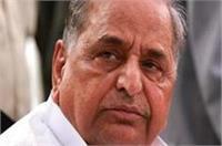 मुलायम के 100 करोड़ रुपए के घपले पर योगी सरकार को फटकार