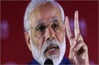 PM मोदी के इस मिशन को ताजनगरी में मिला बल