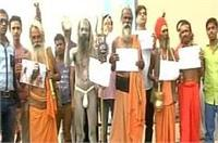 वाराणसी: साधुओं ने की राम रहीम को फांसी की सजा देने की मांग