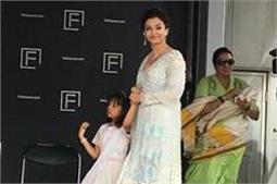 बेटी अराध्या के साथ मेलबर्न पहुंची एेश्वर्या, ट्रैडीशनल लुक में दिखीं बेहद खूबसूरत