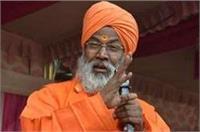 अयोध्या में राम मंदिर निर्माण को लेकर साक्षी महाराज ने दिया बड़ा बयान
