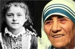 B'day Special: जानें ममता की मूरत मदर टेरेसा से जुड़ी कुछ महत्वपूर्ण बातें