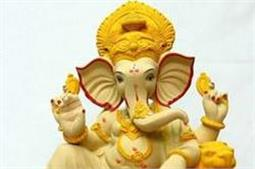 Ganesh Chaturthi Special: घर पर लाएं इको फ्रैंडली गणेशा