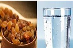खाली पेट पीएं किशमिश का पानी और फिर देखें कमाल