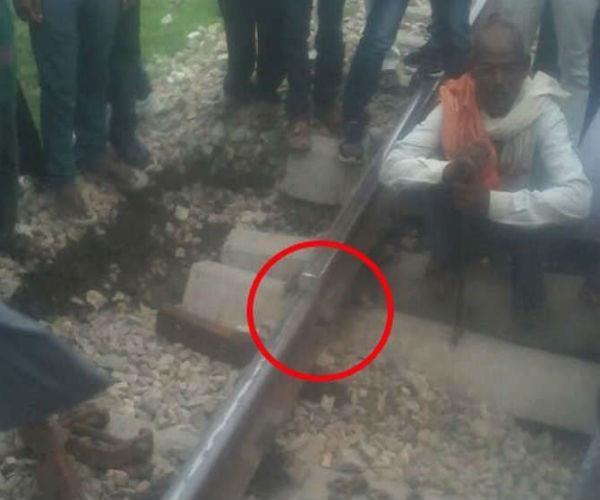 टूटी पटरी से गुजरी कानपुर रायबरेली पैसेंजर ट्रेन, टला बड़ा हादसा