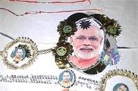 मुस्लिम महिलाओं ने PM मोदी और CM योगी को भेजी राखी, मांगा ये वादा