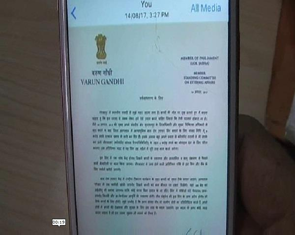 गोरखपुर हादसे से वरुण गांधी ने लिया सबक, जिला अस्पताल को दिए 5 करोड़
