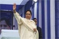 BJP को टक्कर देने के लिए 18 सितंबर से मुहीम तेज करेगी BSP