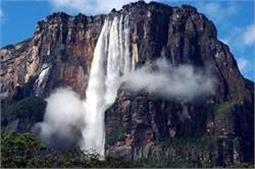 ये है दुनिया का सबसे लंबा और ऊंचा झरना