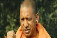 CM योगी का आदेश, 16 नगर निगमों और 7 जिलों में बनाई जाएं गौशालाएं