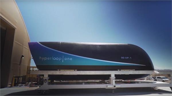 दूसरे परीक्षण में हाइपरलूप वन ने पकड़ी 310 km/h की टॉप स्पीड